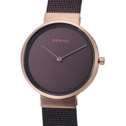Bering Classic 14531-262