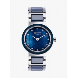 10725-787 BERING WATCH GENTS STLCHAI 3YRS 20920 00